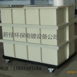 电镀防腐塑料槽
