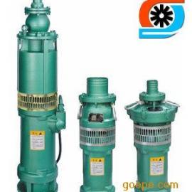 充油式潜水电泵 QY潜水泵 QY15-26-2.2