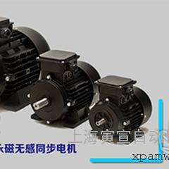 欧瑞永磁同步无感电机EVPM系列应用说明