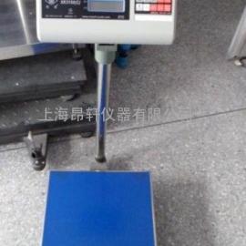 AXK-150KG电子台秤150公斤电子称400*500mm