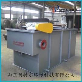 涡凹气浮机 化工废水处理设备 贝特尔气浮装置