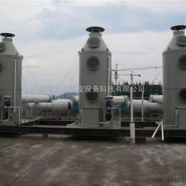 实验室通风柜排风及补风系统运行及控制 实验室通风系统