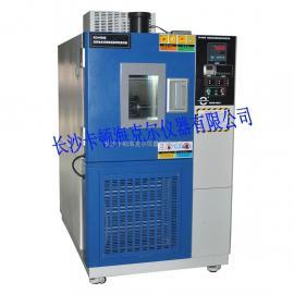 SH/T0338滚珠轴承润滑脂低温转矩测定器
