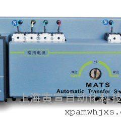 伊顿穆勒大电流自动转换系统ATA系列
