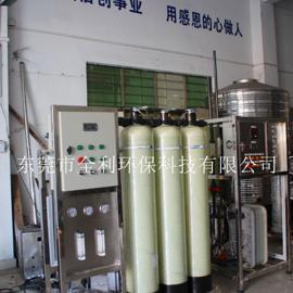 【厂家直销】工业纯水机反渗透水处理设备
