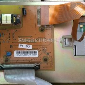 海天注塑机彩色显示屏3DS-LCV-C08-AA084