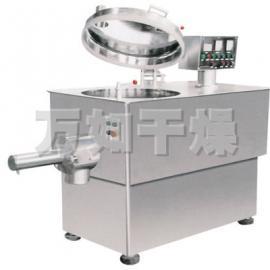 高速搅拌机-GHL系列高速混合制粒机