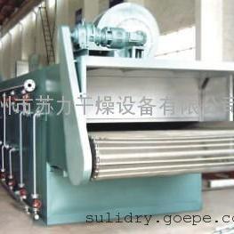 沙棘果干燥机