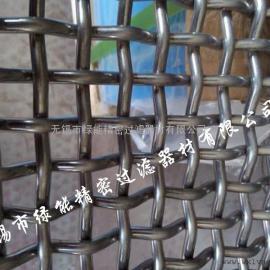 不锈钢轧花网,钢丝轧花网,铜丝轧花网报价