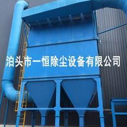 1吨2吨3吨生物质锅炉除尘器