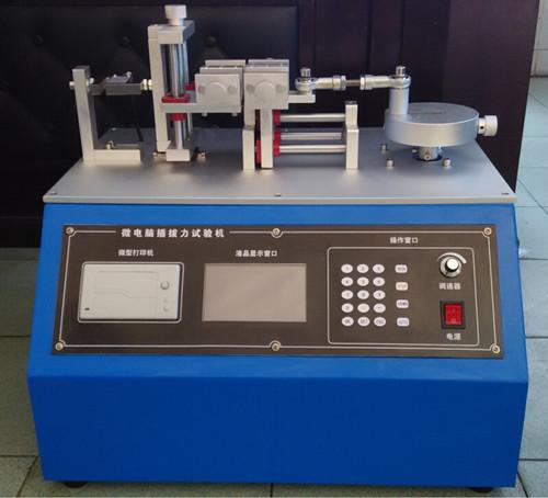 ***新微电脑卧式插拔力试验机HJ-5800原厂低价供应