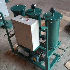 防锈油滤油机防锈油杂质过滤设备