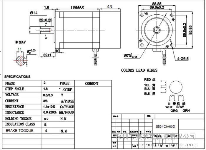 电路 电路图 电子 原理图 700_511