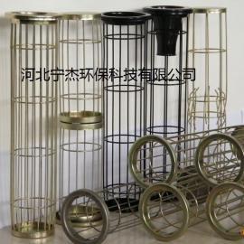 除尘骨架,宁杰牌弹簧骨架,笼骨,袋笼各种除尘器配件厂家直销