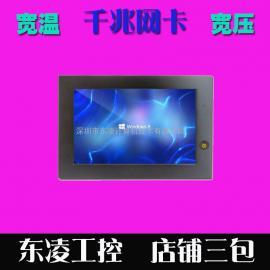 7寸多串口多功能定制型安卓触控一体机/触摸一体机