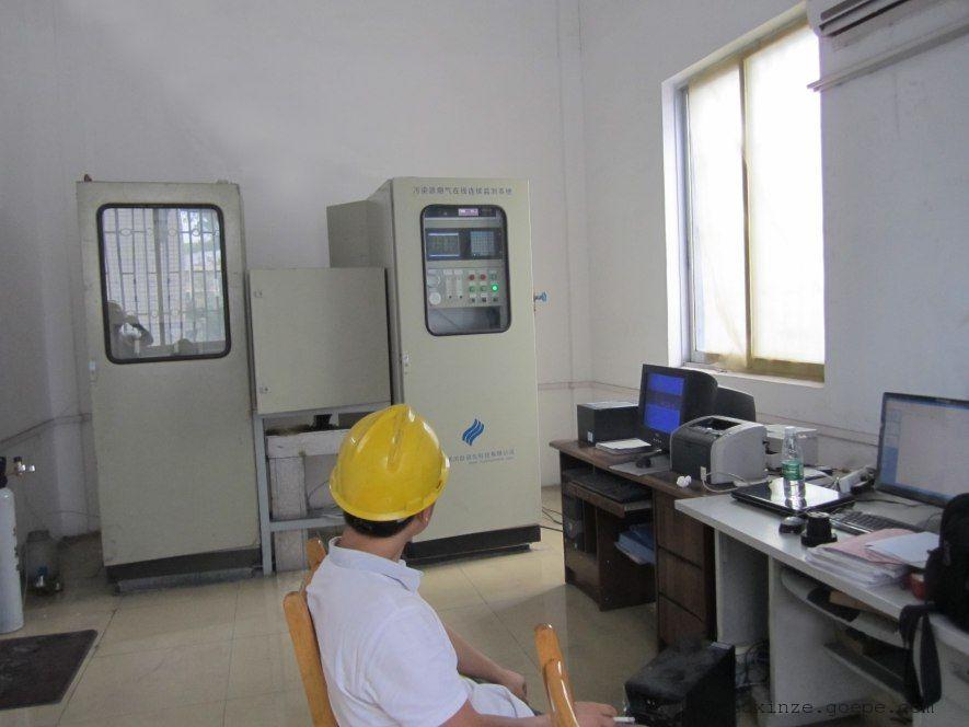 烟气在线监测系统 烟气脱硫分析仪 烟气脱硝分析仪