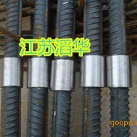 HRB400 HRB500 HRB600钢筋连接套筒 钢筋接驳器
