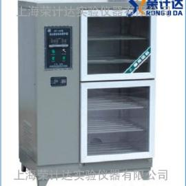 SHBY-30砂浆养护箱