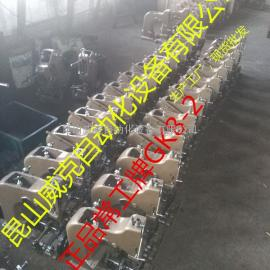 供应常工GK8-2,GK8-24,GK8-3工业制袋机生产厂现货销售