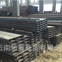 昆明槽钢厂家 昆明槽钢价格