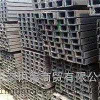 昆明槽钢价格 昆明槽钢厂家