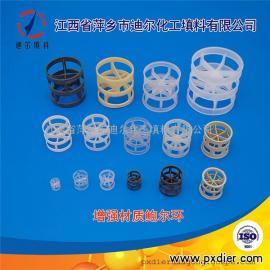 塑料鲍尔环填料价格