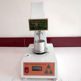 电脑土壤液塑限联合测定仪