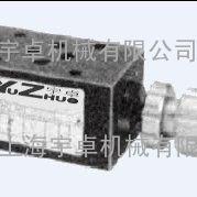 叠加节流阀TVT-03,TVT-06,TVT-10