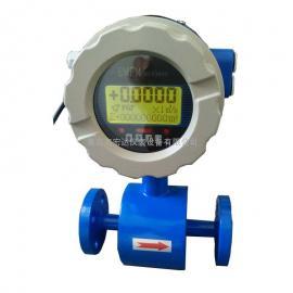 DN10电磁流量计 现货 自来水流量计