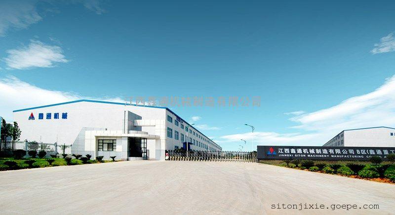 江西鑫通机械ZWY-80/45L大坡度斜坡用扒渣机