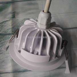 防雾防水LED嵌入式筒灯外壳 促销大降价