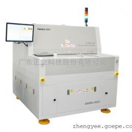 UV激光打孔机,FPC激光打孔机,紫外激光打孔机JG23