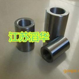 江苏HRB500级直螺纹钢筋套筒 钢筋接驳器