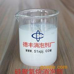 清洗用硅聚醚消泡剂 德丰消泡剂厂家 东莞消泡剂厂