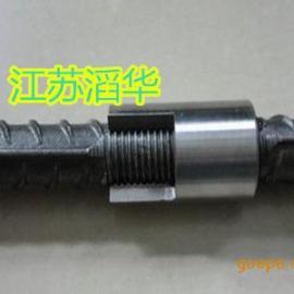 钢筋螺纹套筒 钢筋螺纹接头