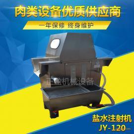 盐水注射机厂家牛排嫩化入味专用机 肉类盐水注射机ZYR-120