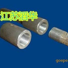 正反丝高强钢筋螺纹套筒 钢筋连接接头