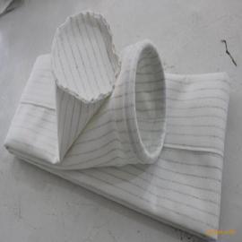 防静防水布袋 清灰器滤袋 清灰器布袋 定制好好清灰滤袋