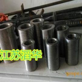 上海HRB500直螺纹钢筋连接套筒 钢筋套筒厂家