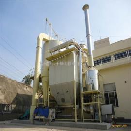 高岭土喷雾干燥设备喷雾制粒烘干机定制大型喷雾烘干机