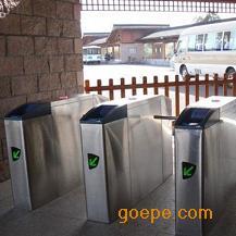 智慧景区二维码电子票务系统