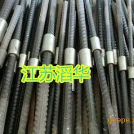 套筒接头 钢筋螺纹套筒优质供应商