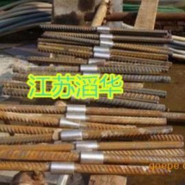 HRB400钢筋连接套筒生产厂家