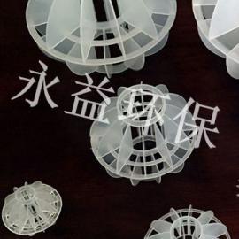 多面空心球 环保球 塑料填料 空心球填料 质量包满意