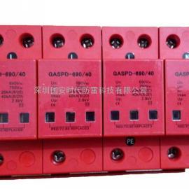 国安690V电源防雷模块GASPD-690/40,风电系统防雷器