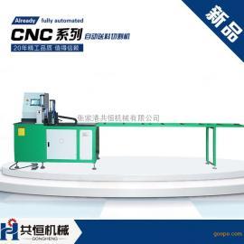 全自动送料型材切割机铝材切割锯CNC300