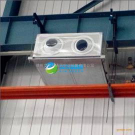艾尔格霖YSW-5远程射流空调机组无风管远程送风