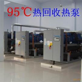 余热回收热水机