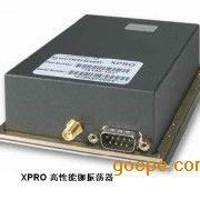 铷振荡器原子钟铷模块XPRO