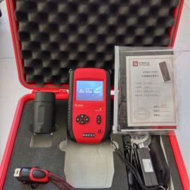 ZT501型裂缝测宽仪